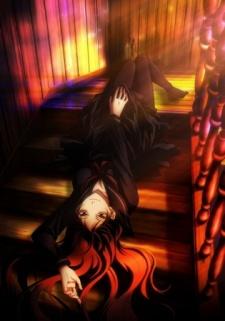 Dusk Maiden of Amnesia: Exorcism Maiden OVA