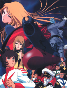 Star Blazers: The Quest for Iscandar
