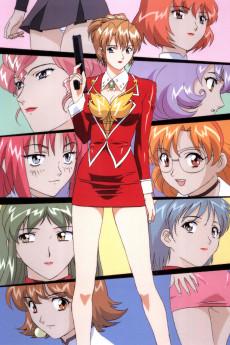 Agent Aika OVA