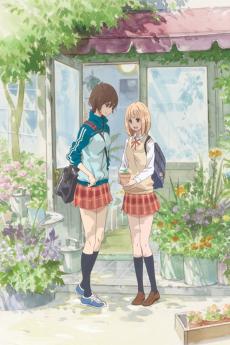 Kase-san and Morning Glories OAV (2018)