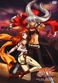 Bakuretsu Tenshi: Infinity OAV (2007)