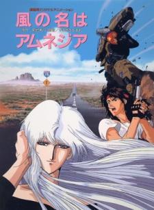 A Wind Named Amnesia (1991)