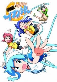 Squid Girl OVA