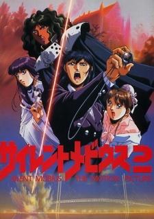 Silent Mobius 2 (1992)