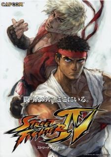 Street Fighter IV: The Ties That Bind OVA (2009)