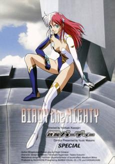Birdy the Mighty OVA