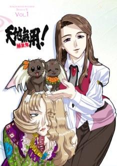 Tenchi Muyo! Ryo Ohki 5 OVA