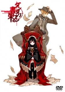 The Mystic Archives of Dantalian: Ibarahime OVA (2012)