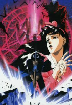Demon City Shinjuku (1988)