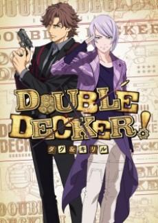 Double Decker! Doug & Kirill: Extra Spécial