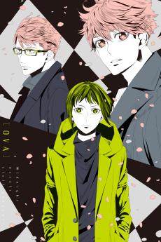 Midnight Occult Civil Servants OVA