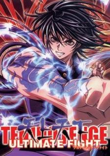 Tenjou Tenge: The Ultimate Fight OVA