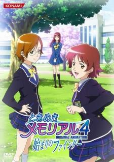 Tokimeki Memorial 4 OVA (2010)