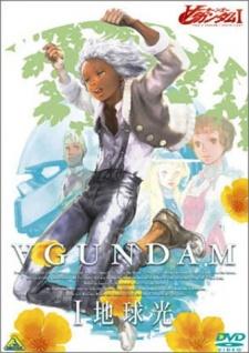 Turn A Gundam I: Earth Light (2002)