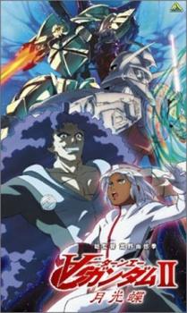 Turn A Gundam II: Moonlight Butterfly (2002)