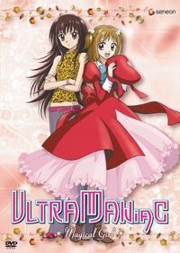 Ultra Maniac OVA (2002)