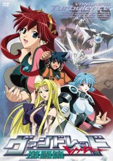 Vandread Gekitouhen OVA (2002)