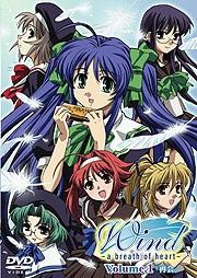 Wind: A Breath of Heart OVA Episode 3