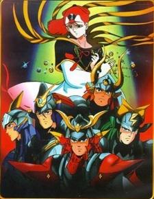 Ronin Warriors: Message OVA