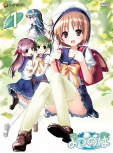 Yotsunoha OVA