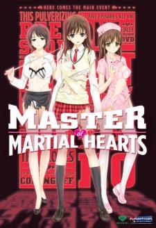 Master of Martial Hearts OVA