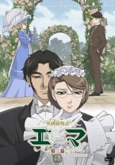 Emma: A Victorian Romance Second Act