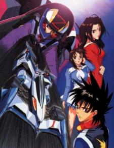 Future GPX Cyber Formula Sin OVA