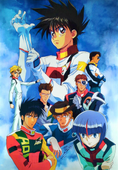 Future GPX Cyber Formula Zero OVA