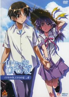 Iriya no Sora, UFO no Natsu OVA