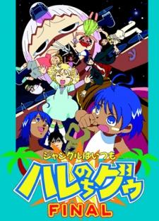 Jungle wa Itsumo Hare nochi Guu Final OVA