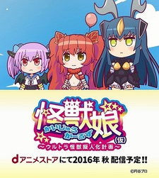 Kaijuu Girls: Ultra Kaijuu Gijinka Keikaku
