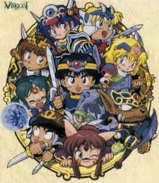 Armored Dragon Legend Villgust OVA