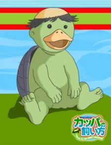 Kappa no Kaikata