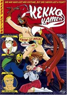 Kekko Kamen OVA