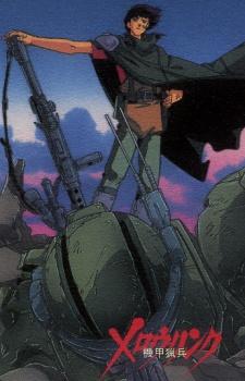 Armor Hunter Mellowlink OVA