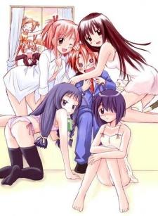 Mahou Sensei Negima! Introduction Film OVA