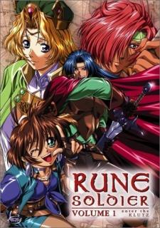 Rune Soldier VF
