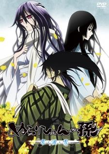 Nura: Rise of the Yokai Clan OVA