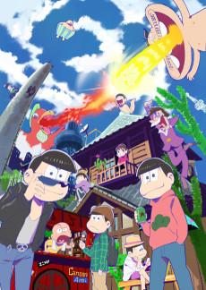 Osomatsu-san Saison 1