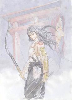 Otogi Zoshi: The Legend of Magatama