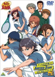 Prince of Tennis: Another Story – Messages From Past and Future