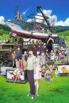 Summer Wars (2009) VF