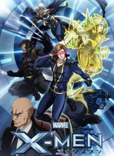 Marvel Anime X-Men VF
