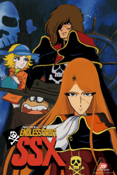 Captain Harlock: Arcadia of my Youth – Endless Orbit SSX VF