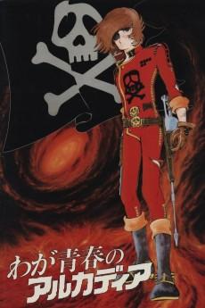 Captain Harlock: Arcadia of my Youth (1982) VF