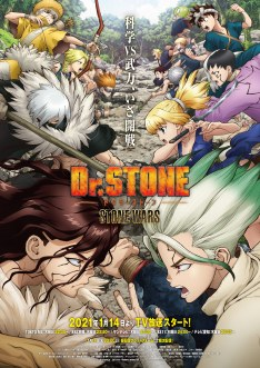 Dr. STONE Saison 2: Stone Wars