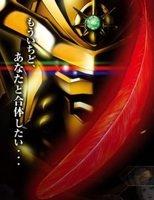 Aquarion Movie: Ippatsu Gyakuten-hen (2007)