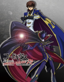 Code Geass: Lelouch of the Rebellion R2 Special Edition Zero Requiem Special