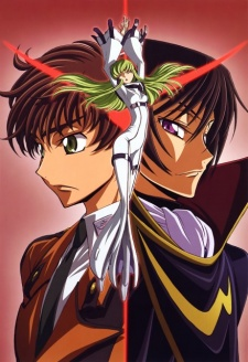 Code Geass: Lelouch of the Rebellion Special Edition Black Rebellion Special