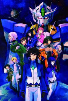 Mobile Suit Gundam 00 the Movie: A Wakening of the Trailblazer (2010)